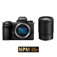 Nikon Z6II Mirrorless Camera Body with Z 85mm F/1.8 Lens Bundle