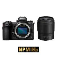 Nikon Z6II Mirrorless Camera Body with Z 35mm F/1.8 Lens Bundle