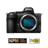 Nikon Z5 Mirrorless Camera Body With Accessories Kit