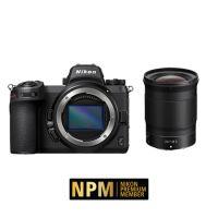 Nikon Z7II Mirrorless Camera Body Accessories Kit + Nikon Z 24mm F/1.8 S Lens