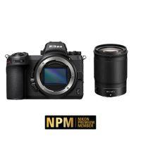 Nikon Z7II Mirrorless Camera Body Accessories Kit + Z 85mm F/1.8s Lens
