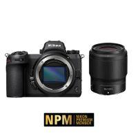 Nikon Z7II Mirrorless Camera Body Accessories Kit + Z 50mm F/1.8s Lens
