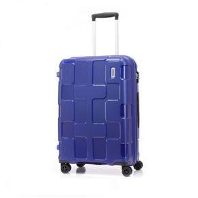 RUMPLER spinner 68  cm - Twilight Blue