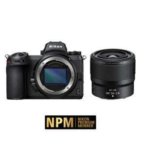 Nikon Z7II Mirrorless Camera Body Accessories Kit + Z MC 50mm F/2.8 Macro Lens